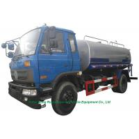 China 10 Ton  Stainless Steel Clean Drinking Water Tank  Truck With  Water  Pump Sprinkler For Water Delivery and Spray wholesale