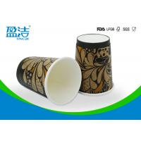 China Logo Printed 8oz Vending Paper Cups Heat Resistant With White PS Lids wholesale