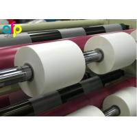 China Premium Quality White BOPP Thermal Laminating Film with Strong Bonding Strength wholesale