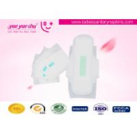 China 330mm Organic Disposable Pads With Unique Pearl Wool Surface For Cosmetic Shops wholesale