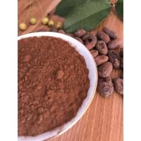 China Food Grade Low Fat Cocoa Powder With Diuretic , Stimulant And Relaxing Effects wholesale