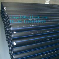 China Polyethylene pipe hdpe/pe pipe for Agricultural irrigation wholesale