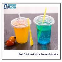 China 8oz 10oz 12oz 20oz disposable clear plastic drink cup with lid wholesale