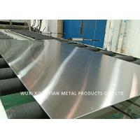 China 8K Mirror Finish Hot Rolled Stainless Steel Plate on sale