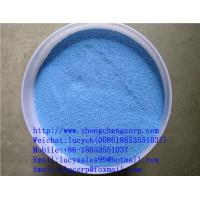 Buy cheap highly concentrated detergent powder/Good quality washing powder/high foam from wholesalers