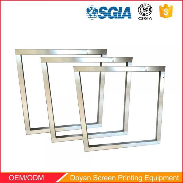 PCB printing SMT frame
