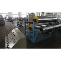 Buy cheap Single - Screw Plastic Extruder Machine , EPE Foam Sheet Extrusion Line from wholesalers