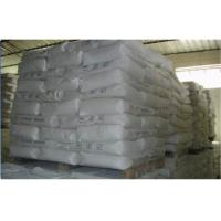 Quality Good Thermal Shock Resistance Refractory Plastics Plasticity Clay Bond For Furnace Lining for sale