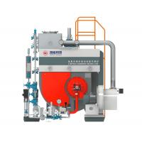 China WNS 4T Oil Fired Steam Boiler Low NOx Emission / Condensing Gas Boilers on sale