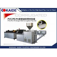 China High Performance Single Wall Corrugated Pipe Machine / Corrugated Pipe Extrusion Line on sale