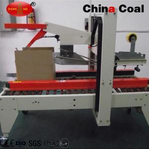 China FXJ -AT5050 Automatic Box Taping Machine Carton Sealer, carton sealing machine, box sealing machine on sale