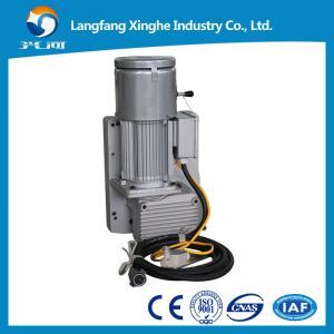 China LTD80 HOIST FOR SUSPENDED PLATFORM / SUSPENDED CRADLE / GONDOLA wholesale