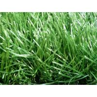 China 35mm PE residential Evergreen artificial grass playground on sale
