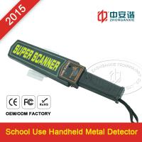 China Rechargeable Handheld Metal Detector , Hand Held Body Scanner FCC ROHS wholesale