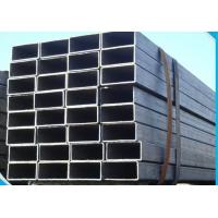 China Silver ASTM A500 Welded  Steel Tube grade ST35 Q345 Q195 ISO9000 wholesale
