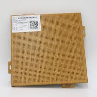 China Perforated Wooden Grain External Wall Cladding Weather Resistant on sale