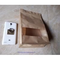 Luxury Stand Up Food Packaging Poly Bags With Window To Display Your Commodities Manufactures