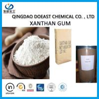 Buy cheap Sodium Carboxymethylcellulose CMC Food Grade Additive Beverage CMC Thickener from wholesalers