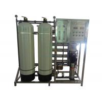 China 1500LPH RO Water Treatment System  Fiberglass Vessel Pure Water Plant wholesale