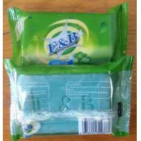 China OEM Customized Skin Care Hand Wash Laundry Soap / Laundry Bar Soaps for Adults Clothes wholesale