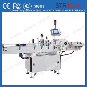 China Automatic Labelling Machine Bottle Labeling Machine For Round Bottle wholesale