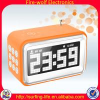 Buy cheap Rectangle Electronic Alarm Clock + Speaker + Radio smart gift for weeding from wholesalers