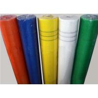 China 4 X 4 Mm Fiberglass Mesh Fabric , Thermal Insulation Wire Mesh For Concrete Slab wholesale