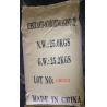 China ANTISCORCHING AGENT PVI wholesale