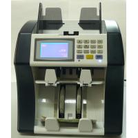 China Money Currency Banknote Value Counter and Sorter wholesale