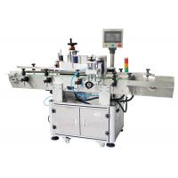 China Automatic Water Bottle Labeling Machine With Code Printer Wrap Around Labelling Machine wholesale