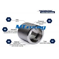 China ASTM A276 S31803 / S32750 NPS 1 / 8 inch- 4 inch Socket Welded Coupling wholesale