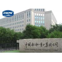 EHLP SCIENCE & TECHNOLOGY CORPORATION