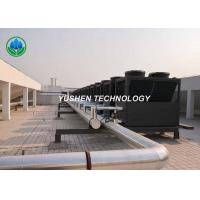 China Single Function Commercial Air Source Heat Pump For Heating Water 25P ~ 30 P on sale