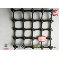 Quality Mesh Soil Reinforcement Materials Geogrid Fabric For Retaining Walls 50M for sale
