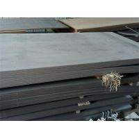 Buy cheap 42CrMo4 / 4140 / 1.7225 / Scm 440 Alloy Steel Plate Black Surface / Grinded / Machined from wholesalers
