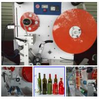 China Stable Performance Semi Automatic Round Bottle Labeling Machine on sale