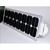 China No Wiring Solar System Street Light , Solar Led Outdoor Lights Easy Installation wholesale
