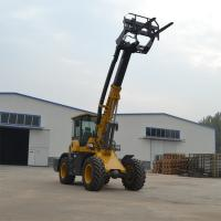 China CE Approved Long Boom Telescopic Wheel Loader For Sale wholesale
