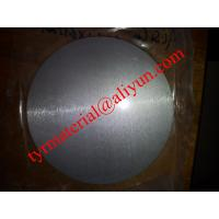 China Aluminum nitrite AlN sputtering targets use in thin film coating or evaporation material wholesale