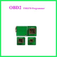 China TMS370 Programmer wholesale