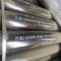 Buy cheap ASTM A106 GrC 88.9mm x 5mm x 12meter seamless pipe with API , CE ,ISO certificat from wholesalers