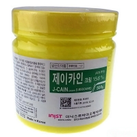China Korea numbing cream 500g for microneedling treatment on sale