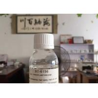 BT-6156 Phenyl Methyl  Low Viscosity Silicone Oil For Hair Gloss Agent / Suntan Lotions