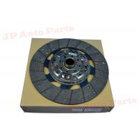 China ISUZU Auto clutch pressure plate OEM NO 8-98164917-SY / 8981649170 For 700P NPR NQR wholesale