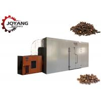China Electricity Spices Cinnamon Hot Air Dryer Machine Heat Pump Nutmeg Cloves Dryer wholesale
