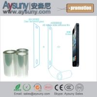 Buy cheap Transparent low adhesion AB ja double-side adhesive PET film for glass screen from wholesalers