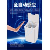 China Touch Free Smart Motion Sensor Trash Can With Lid 2 Battery Operated wholesale