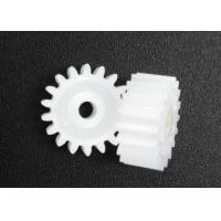 China 18 Straight Teeth Nylon Plastic Spur Gears Lightweight 0.5 m Modulus For Toy wholesale