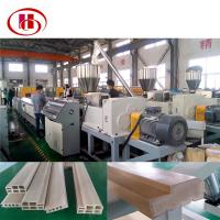China wpc door frame extrusion line WPC solid door frame extrusion machine wholesale