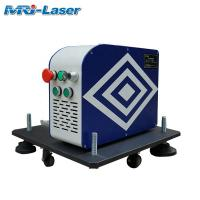 China 30W Flying CO2 Metal Laser Marking Machine With High Repetition Precision on sale